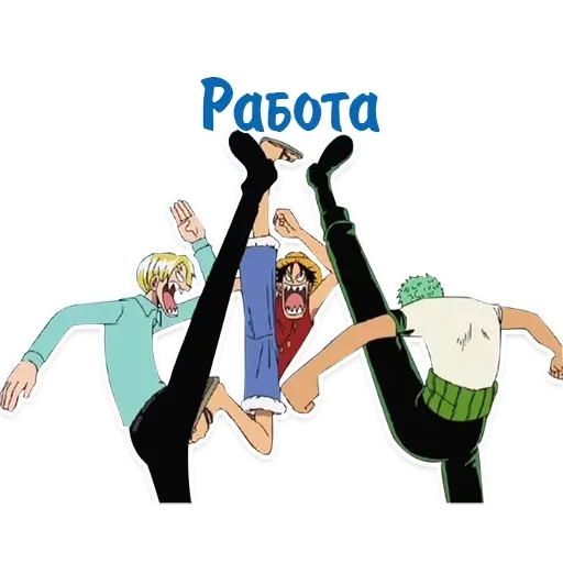 One Piece 1 - Sticker 26