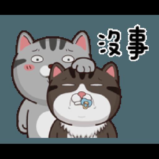 塔仔BEE - Sticker 21