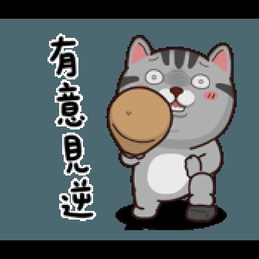 塔仔BEE - Sticker 9