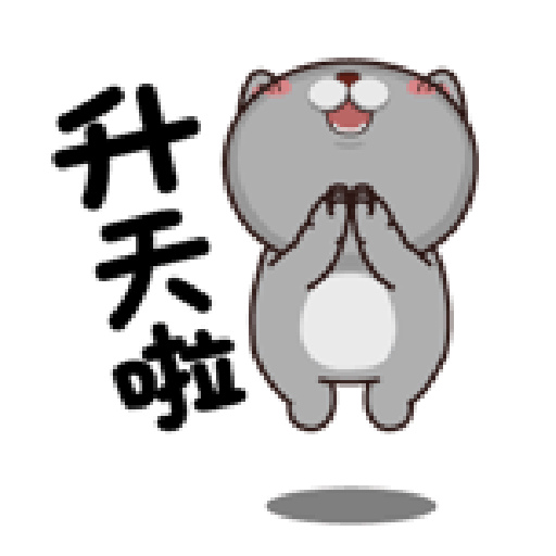 塔仔BEE - Sticker 3