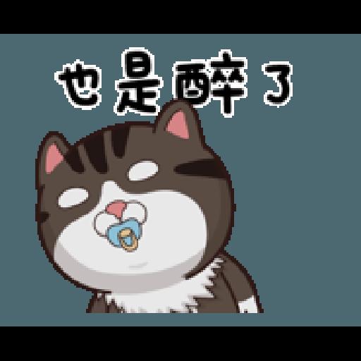 塔仔BEE - Sticker 19