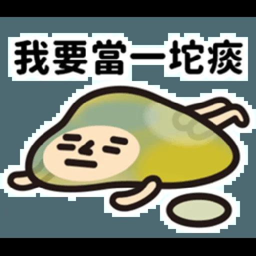 垃圾又一包 - Sticker 4