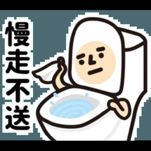 垃圾又一包 - Sticker 3