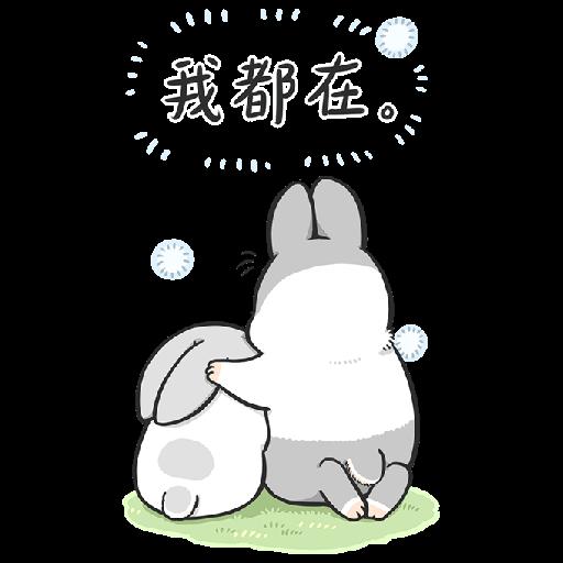 ㄇㄚˊ幾兔10 Love,呵返 - Sticker 20