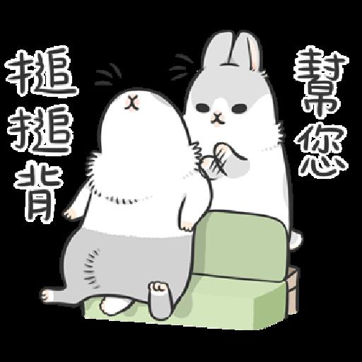 ㄇㄚˊ幾兔10 Love,呵返 - Sticker 26