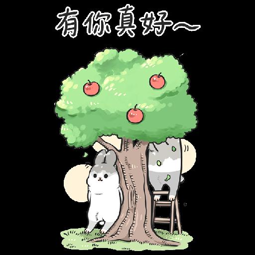 ㄇㄚˊ幾兔10 Love,呵返 - Sticker 4
