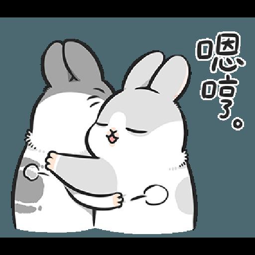 ㄇㄚˊ幾兔10 Love,呵返 - Sticker 15