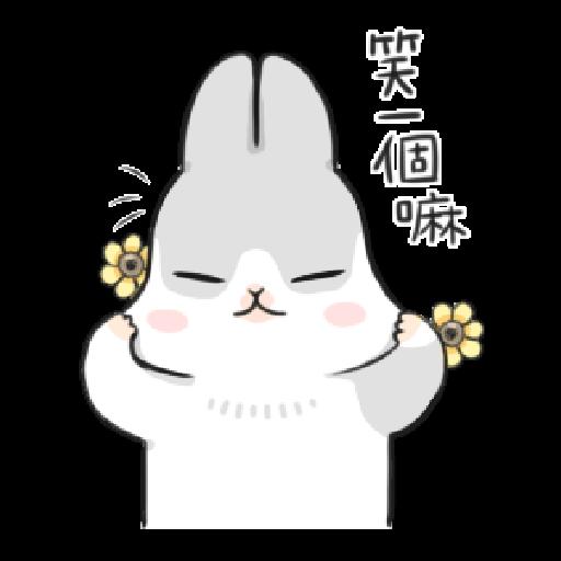 ㄇㄚˊ幾兔10 Love,呵返 - Sticker 23