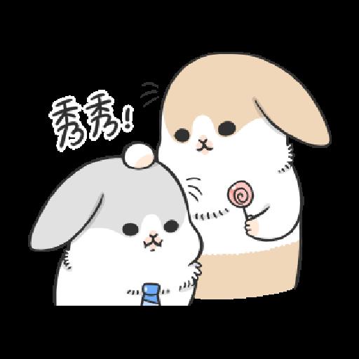 ㄇㄚˊ幾兔10 Love,呵返 - Sticker 28