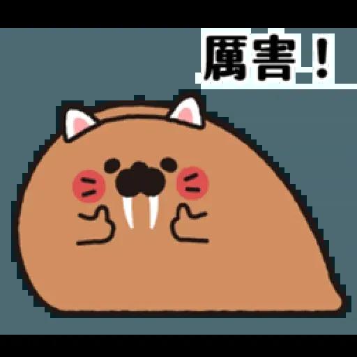 無所事事小海豹(4) - Sticker 10