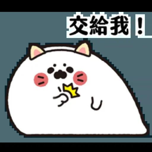 無所事事小海豹(4) - Sticker 14