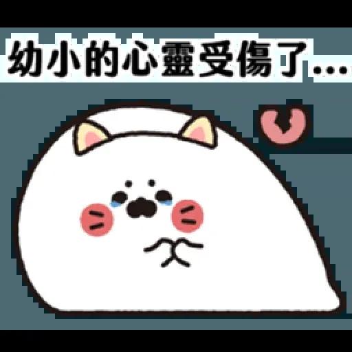 無所事事小海豹(4) - Sticker 29