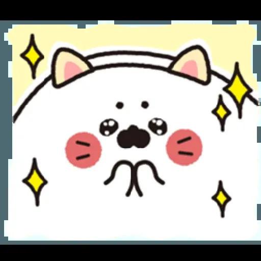 無所事事小海豹(4) - Sticker 12