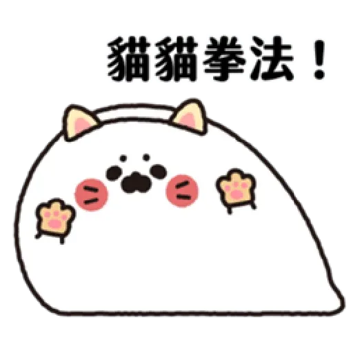 無所事事小海豹(4) - Sticker 13