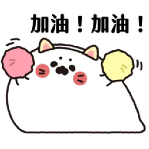 無所事事小海豹(4) - Sticker 20