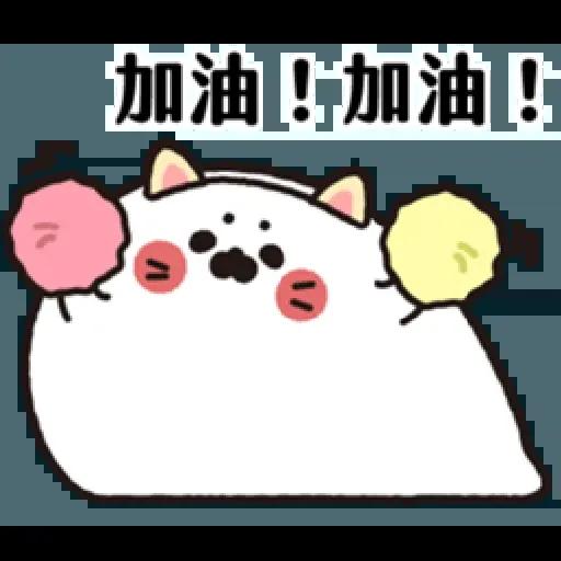無所事事小海豹(4) - Sticker 21