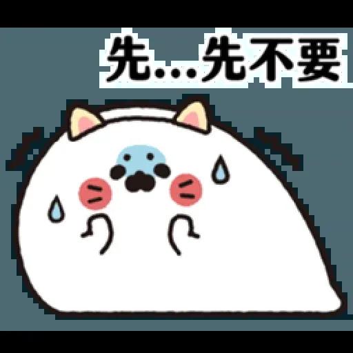 無所事事小海豹(4) - Sticker 15
