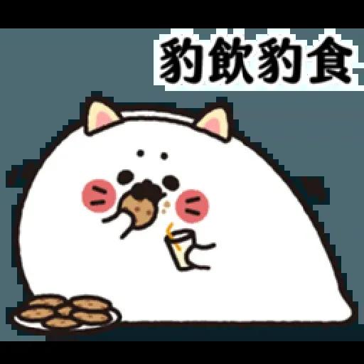 無所事事小海豹(4) - Sticker 27