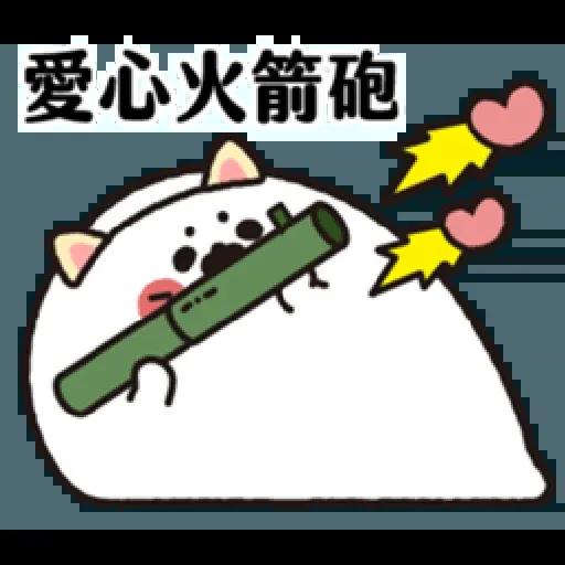 無所事事小海豹(4) - Sticker 4