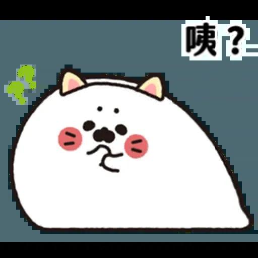 無所事事小海豹(4) - Sticker 2