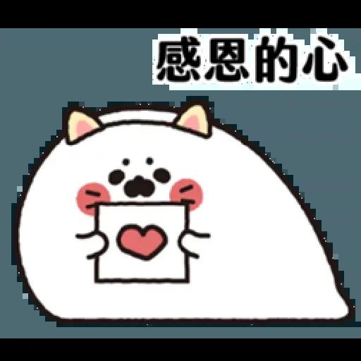 無所事事小海豹(4) - Sticker 6