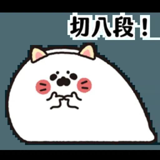 無所事事小海豹(4) - Sticker 16