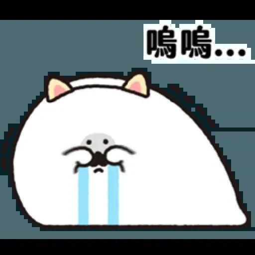 無所事事小海豹(4) - Sticker 7