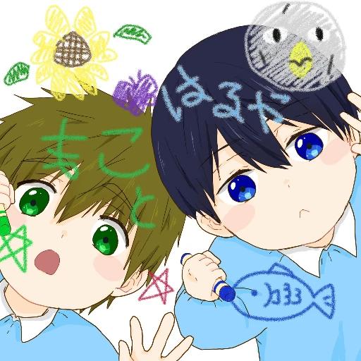 MakoHaru - Sticker 7