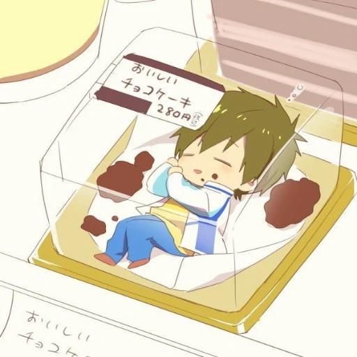 MakoHaru - Sticker 5