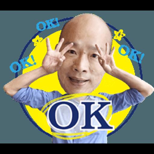 韓粉發大財 - Sticker 11