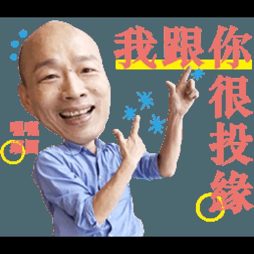 韓粉發大財 - Sticker 17