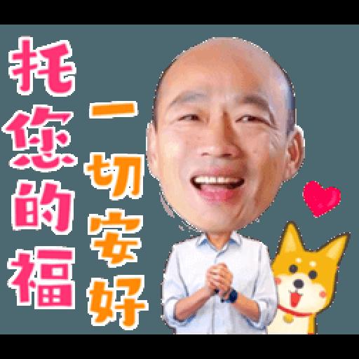 韓粉發大財 - Sticker 12