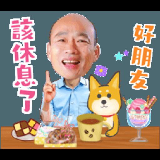 韓粉發大財 - Sticker 9