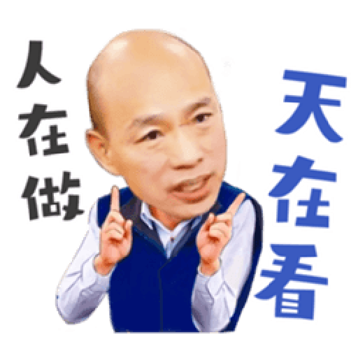 韓粉發大財 - Sticker 16