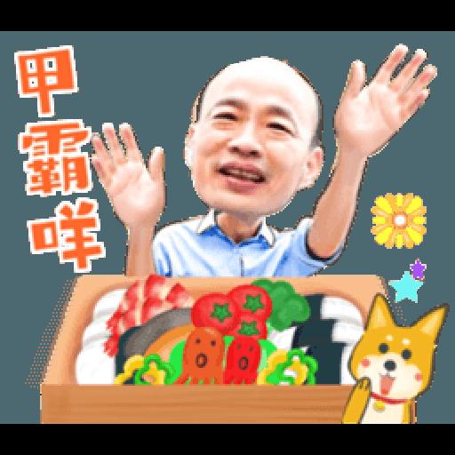 韓粉發大財 - Sticker 1
