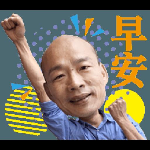 韓粉發大財 - Sticker 23