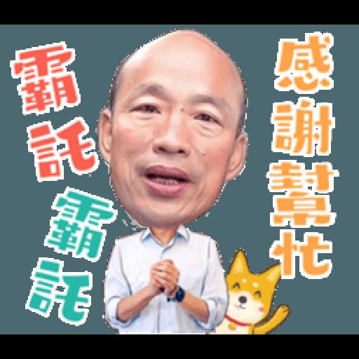 韓粉發大財 - Sticker 13