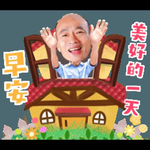 韓粉發大財 - Sticker 10