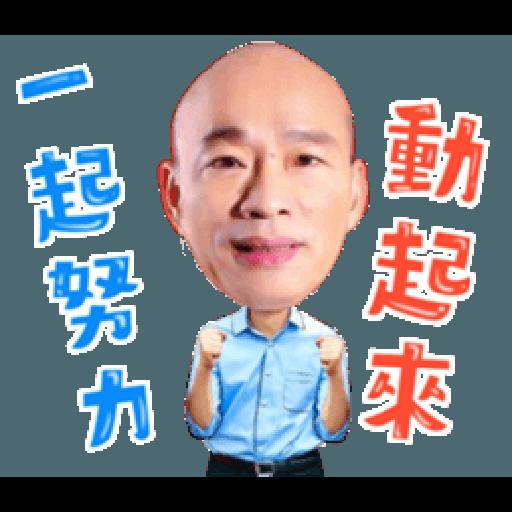 韓粉發大財 - Sticker 27