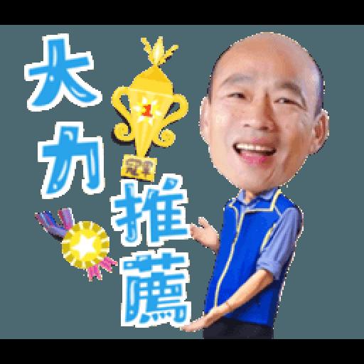 韓粉發大財 - Sticker 5