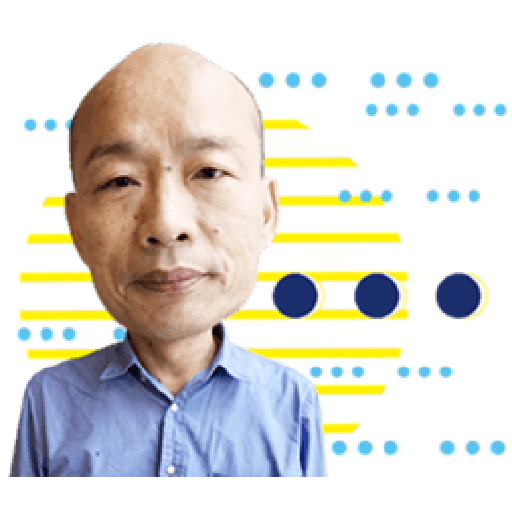 韓粉發大財 - Sticker 21