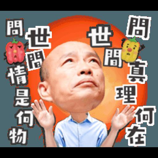 韓粉發大財 - Sticker 25