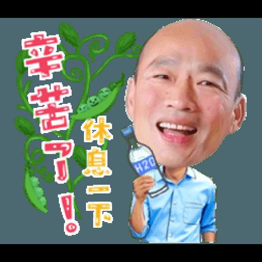 韓粉發大財 - Sticker 20