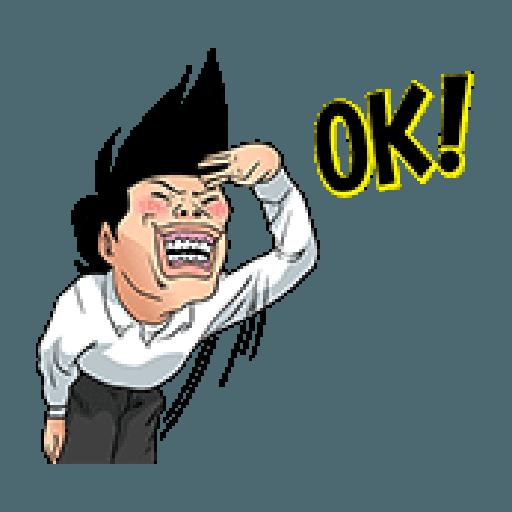稻中兵團 - Sticker 15