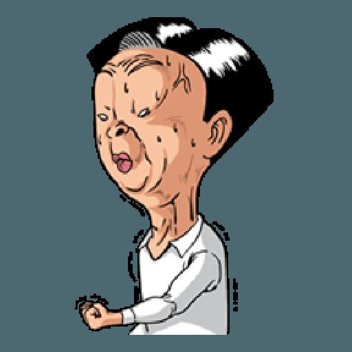 稻中兵團 - Sticker 8