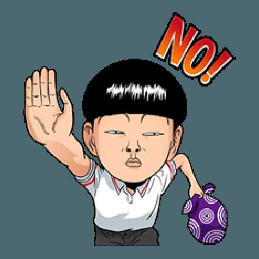 稻中兵團 - Sticker 16