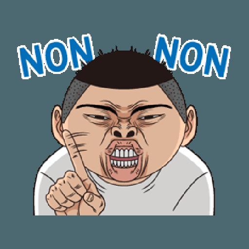 稻中兵團 - Sticker 22