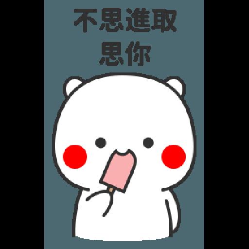 Flirting - Sticker 22