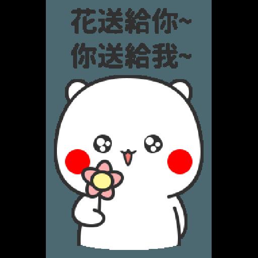 Flirting - Sticker 16
