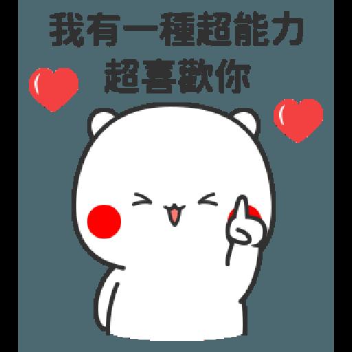 Flirting - Sticker 15